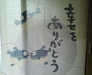 200605261334000
